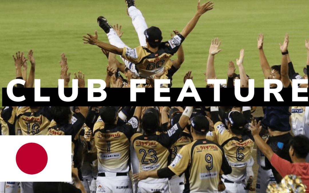 Club Feature: Tochigi Golden Braves