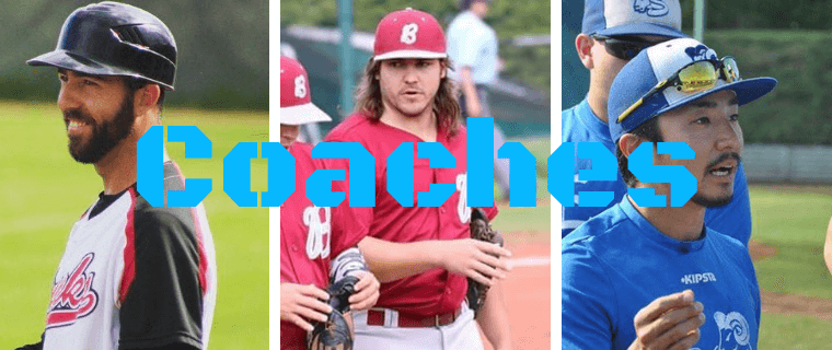 IBC's Top 15 Coaches Overseas, 2018 Baseball Season