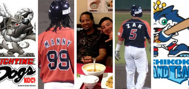 IBC E70: Signing Manny Ramirez and Japanese Independent Pro Baseball with Zak Colby