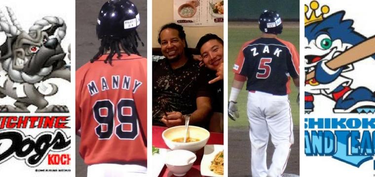 IBC E70: Signing Manny Ramirez and Japanese Independent Pro Baseball with Zak Colby